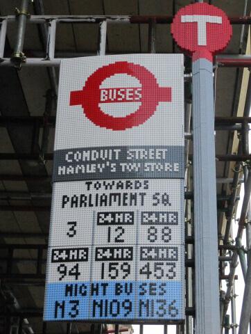 Lego Bus Shelter 2