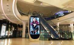 Westfield Media Digital Advertising Display Hub