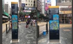 Hong Kong Wayfinding